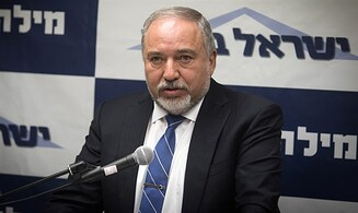 Liberman: We transfer funds to Hamas and receive terror