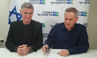 Meretz and former Deputy Chief of Staff agree on joint run