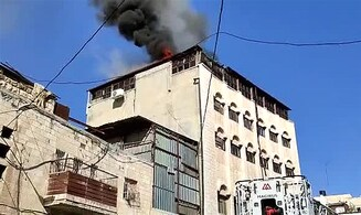Fire in Jerusalem yeshiva
