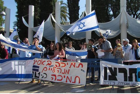 Im Tirtzu counter-protest