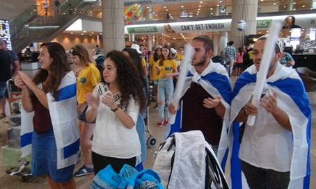 Students arrive in Israel for NAALE program