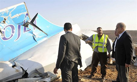 Remains of Metrojet crash in Sinai