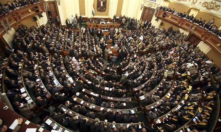 Egyptian parliament (archive)