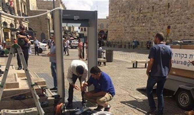 Metal detectors in Old City