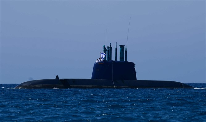 Israeli Navy submarine