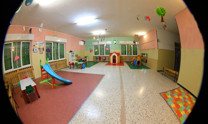 Childcare center, as seen from camera's lens (illustrative)