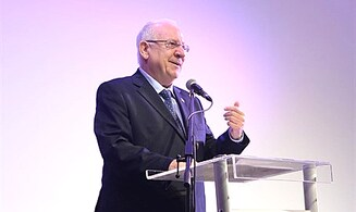 Rivlin Honorers: We Don't Get Funds from NIF