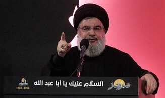 Nasrallah: The United States created ISIS