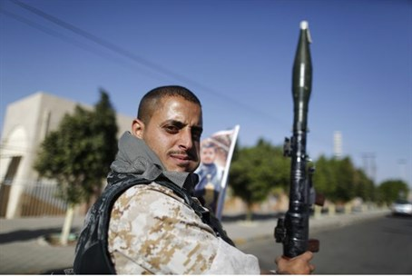 Houthi fighter