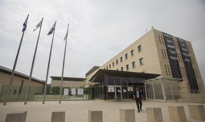 Foreign Ministry in Jerusalem