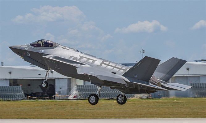 The F-35 Lightning II
