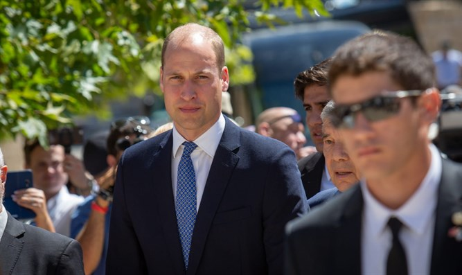 Prince William at Yad Vashem