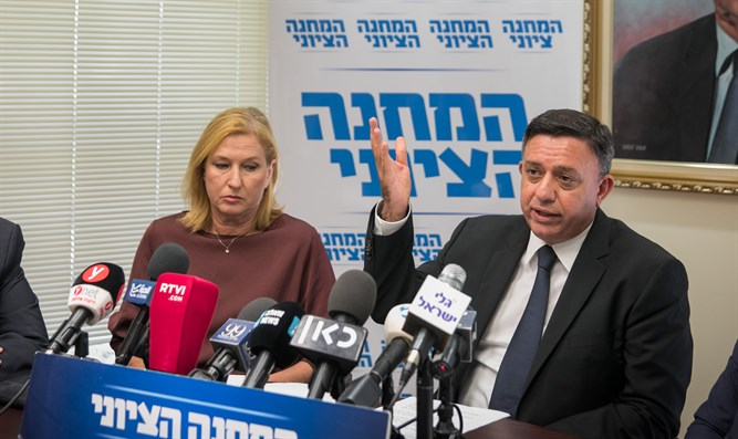 Livni and Gabbay