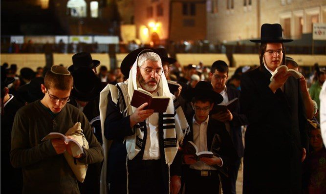 Selichot prayers at the Western Wall