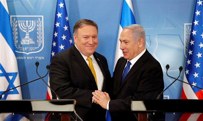 Mike Pompeo and PM Netanyahu