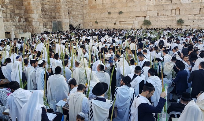 Hoshana Rabbah prayers at Western Wall