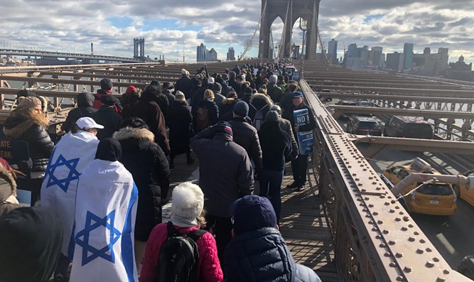 Protest against Antisemitism in NY