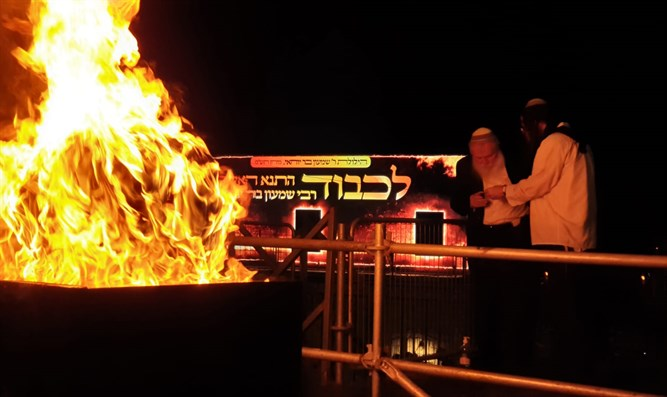 Bonfire in Meron on Lag Ba'omer